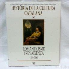 Libros de segunda mano: HISTÒRIA DE LA CULTURA CATALANA. VOL 4. ROMANTICISME I RENAIXENÇA. EDICIONS 62. 1ª ED. 1995. Lote 119868903