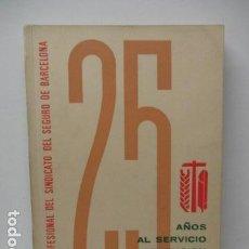 Libros de segunda mano: 25 AÑOS AL SERVICIO DE LA INSTITUCION DEL SEGURO ESPAÑOL 1945 - 1970. Lote 120110679