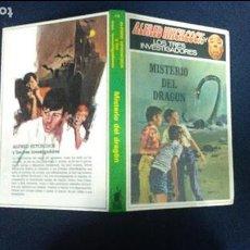 Libros de segunda mano: ALFRED HITCHCOCK Y LOS TRES INVESTIGADORES MISTERIO DEL DRAGON. Lote 120304503