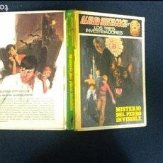Libros de segunda mano: ALFRED HITCHCOCK Y LOS TRES INVESTIGADORES MISTERIO DEL PERRO INVISIBLE. Lote 120305219