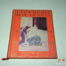 Libros de segunda mano: LA INFANTINA DE FRANCIA RELATADA A LOS NIÑOS - COLECCIÓN ARALUCE - AÑO 1956. Lote 120392803