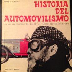 Libros de segunda mano: HISTORIA DEL AUTOMOVILISMO - PIERRE DUMONT - EDITORIAL BLUME - PRIMERA EDICIÓN 1965. Lote 120745247