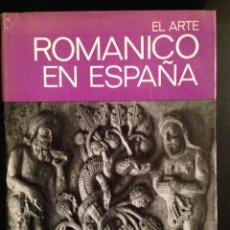 Libros de segunda mano: EL ARTE ROMANICO EN ESPAÑA. MARCEL DURLIAT. 1ª EDICIÓN 1964. FOTOGRAFIAS JEAN DIEUZAIDE (YAN). Lote 120827651