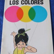 Libros de segunda mano: LOS COLORES - COLECCIÓN PRIMERAS LETRAS Nº 5 - EDITORIAL MOLINO (1963). Lote 121483247