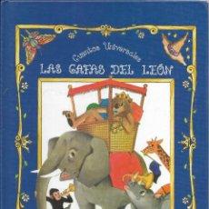 Libros de segunda mano: == AR66 - CUENTOS UNIVERSALES - LAS GAFAS DEL LEÓN - EDICIONES ORBIS 1996. Lote 121680947