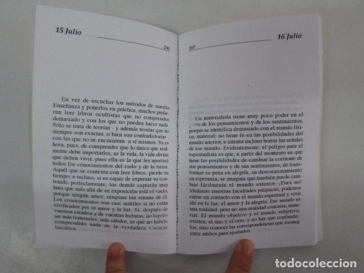 Libros de segunda mano: PENSAMIENTOS COTIDIANOS.OMRAAM MIKHAËL AÏVANHOV. 7 LIBROS. EDICION PROSVETA. VER FOTOGRAFIAS - Foto 14 - 121731443