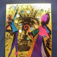 Libros de segunda mano: SALVADOR DALI POUR PERRIER VARIATIONS 1969, ESTUCHE CON 7 EJEMPLARES PUBLICIDAD PEPSI, VICHY ... Lote 58914265