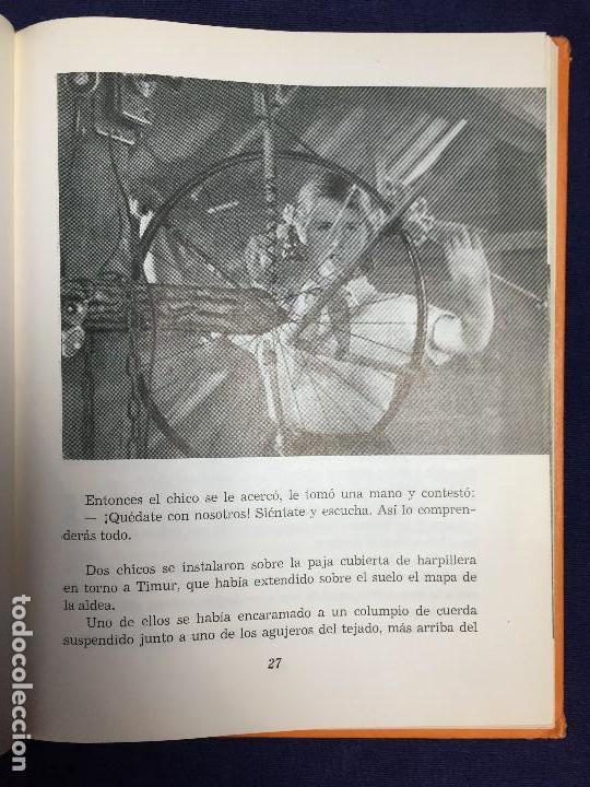 Libros de segunda mano: timur y su pandilla 1970 guerra comunismo Rusia literatura infantil URSS Arkadi Gadiar guerra fria - Foto 5 - 122764043