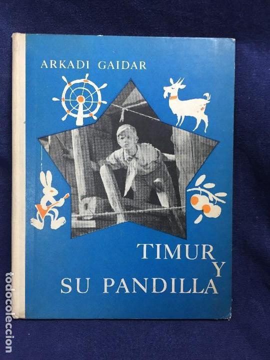 TIMUR Y SU PANDILLA 1970 GUERRA COMUNISMO RUSIA LITERATURA INFANTIL URSS ARKADI GADIAR GUERRA FRIA (Libros de Segunda Mano - Literatura Infantil y Juvenil - Otros)