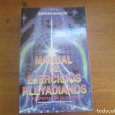 Libros de segunda mano: MANUAL DE EJERCICIOS PLEYADIANOS. AMORAH QUAN YIN. EDICIONES OBELISCOS. Lote 122912863