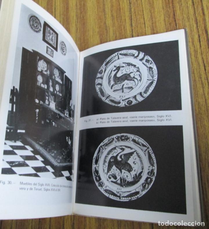 Libros de segunda mano: MUSEO NACIONAL DE ARTES DECORATIVAS -- Ministerio de cultura - Madrid 1981 - Foto 5 - 123290147