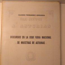 Libros de segunda mano: DISCURSOS EN LA XXIII FERIA NACIONAL DE MUESTRAS DE ASTURIAS. CLAUDIO FERNÁNDEZ JUNQUERA. GIJÓN,1979. Lote 124582391