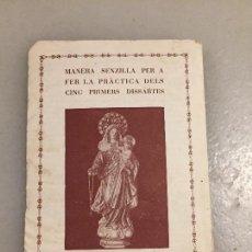 Libros de segunda mano: ANTIGUO TRIPTICO RELIGIOSO MANERA SENZILLA PER FER LA PRACTICA DELS 5 DISSABTES REINA DEL SANTISIM . Lote 124812763