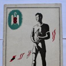 Libros de segunda mano: TORNEO DEPORTIVO INTERESCOLAR - BARCELONA 1948- CENTRO DE ENSEÑANZA DEL F DE J.. Lote 125066491