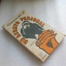 Libros de segunda mano: UN ASUNTO PERSONAL - KENZABURO OÉ. Lote 125077375