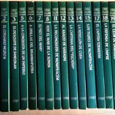 Libros de segunda mano: EMILIO SALGARI - COLECCION DE 16 NOVELAS - ORBIS FABRI 1986-1987. Lote 125085879