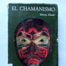 Libros de segunda mano: EL CHAMANISMO Y LAS TÉCNICAS ARCAICAS DEL ÉXTASIS MIRCEA ELIADE FONDO DE CULTURA ECONÓMICA MÉXICO. Lote 125214067
