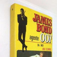 Libros de segunda mano: JAMES BOND AGENTE 007 *** DR. NO *** EDITORIAL BRUGUERA NÚMERO 4 *** PRIMERA EDICIÓN ENERO 1974. Lote 125233775
