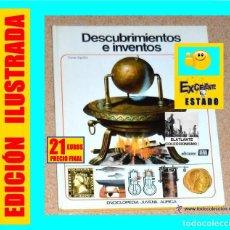 Libros de segunda mano: DESCUBRIMIENTOS E INVENTOS - VICENTE SEGRELLES - ANTONIO CUNILLERA - AFHA - 1980 - NUEVO. Lote 125422451