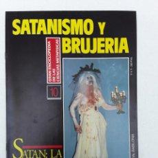 Libros de segunda mano: -SATAN : LA BELLEZA MALDITA-SATANISMO Y BRUJERIA-1992-. Lote 125917715