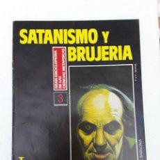 Libros de segunda mano: -LA POSESION DIABOLICA-SATANISMO Y BRUJERIA- -1992-. Lote 125919567
