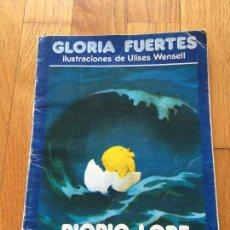 Libros de segunda mano: PIOPIO LOPE, EL POLLITO MIOPE, GLORIA FUERTES. Lote 125960575