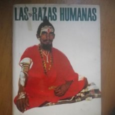 Libros de segunda mano: LAS RAZAS HUMANAS INSTITUTO GALLACH. Lote 125968095
