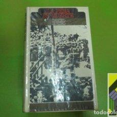 Libros de segunda mano: SUEIRO, DANIEL: LA PENA DE MUERTE. HISTORIA, PROCEDIMIENTOS, CEREMONIAL.. Lote 126003991