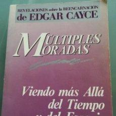 Libros de segunda mano: MULTIPLES MORADAS-VIENDO MAS ALLA DEL TIEMPO Y EL ESPACIO--EDGAR CAYCE-GINA GERMINARIA-1991-EDAF. Lote 126109819