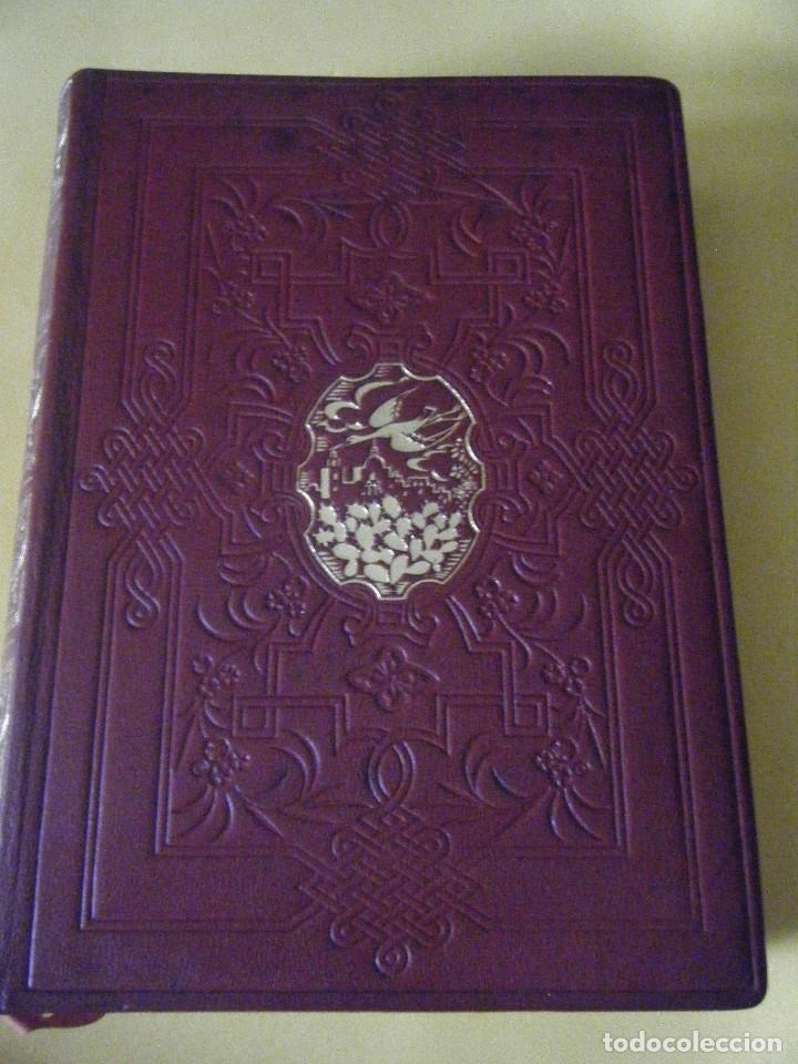 OBRAS COMPLETAS DE SALVADOR GONZÁLEZ ANAYA. PLENA PIEL (Libros de Segunda Mano (posteriores a 1936) - Literatura - Otros)