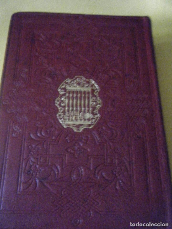 Libros de segunda mano: OBRAS COMPLETAS DE SALVADOR GONZÁLEZ ANAYA. PLENA PIEL - Foto 3 - 126128831