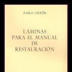 Libros de segunda mano: PABLO ANTÓN: LÁMINAS PARA EL MANUAL DE RESTAURACIÓN DE LIBROS, GRABADOS Y MANUSCRITOS. Lote 126239711