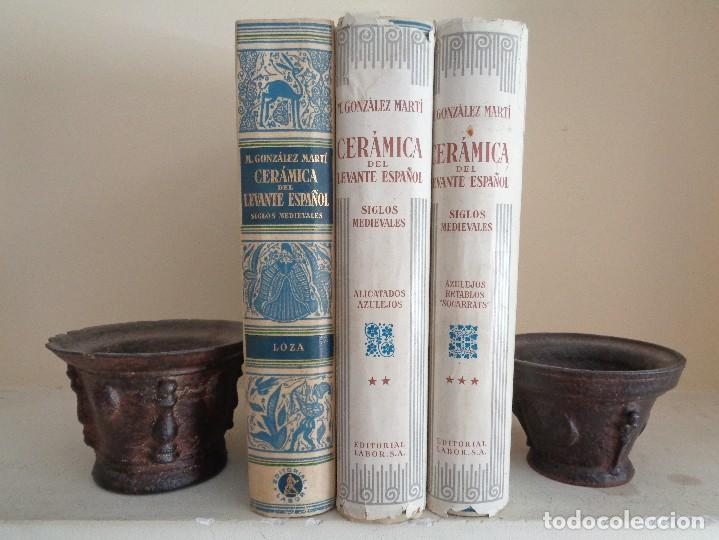 CERAMICA DEL LEVANTE ESPAÑOL.3 TOMOS.MANUEL GONZALEZ MARTI (Libros de Segunda Mano - Bellas artes, ocio y coleccionismo - Otros)