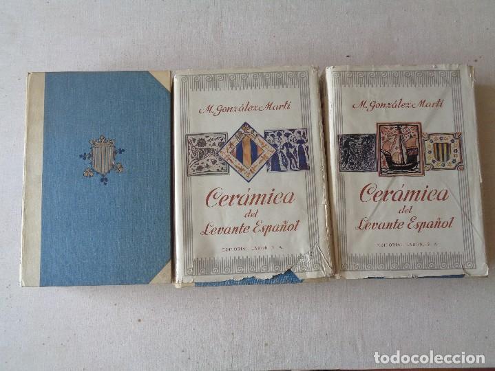 Libros de segunda mano: CERAMICA DEL LEVANTE ESPAÑOL.3 TOMOS.MANUEL GONZALEZ MARTI - Foto 2 - 126353767