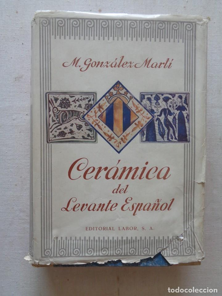 Libros de segunda mano: CERAMICA DEL LEVANTE ESPAÑOL.3 TOMOS.MANUEL GONZALEZ MARTI - Foto 12 - 126353767