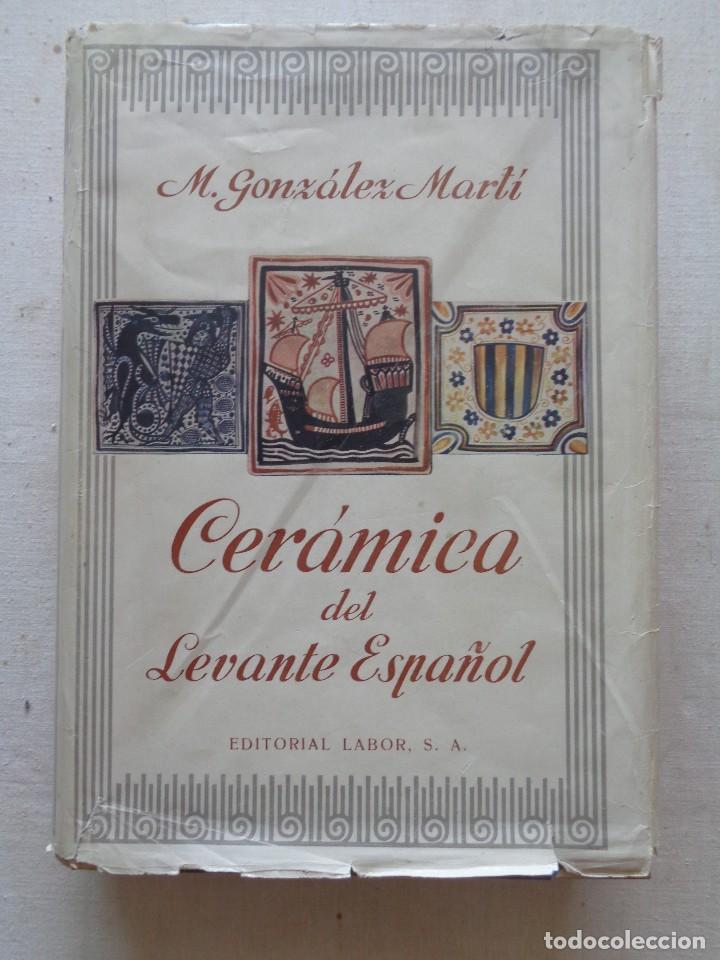 Libros de segunda mano: CERAMICA DEL LEVANTE ESPAÑOL.3 TOMOS.MANUEL GONZALEZ MARTI - Foto 20 - 126353767