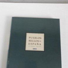 Libros de segunda mano: PUEBLOS BELLOS DE ESPAÑA. Lote 126580667