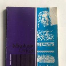 Libros de segunda mano - MITOLOGIA GRIEGA POR SOPHIA KOKKINOU. EDITORIAL INTERCARTA, 1989. - 126940219