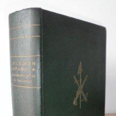 Libros de segunda mano: LA LEGION ESPAÑOLA (CINCUENTA AÑOS DE HISTORIA) - AÑO 1970 - EDICION NUMERADA ILUSTRADA.. Lote 126943631