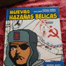 Libros de segunda mano: EDICION LUJO NUEVAS HAZAÑAS BELICAS. Lote 127555735