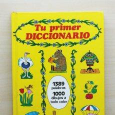 Libros de segunda mano: TU PRIMER DICCIONARIO ILUSTRADO. Lote 127604160