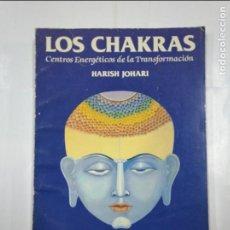 Libros de segunda mano: LOS CHAKRAS. CENTROS ENERGÉTICOS DE LATRANSFORMACIÓN.- HARISH JOHARI. TDK97. Lote 127669327