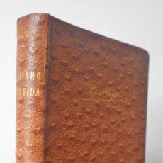 Libros de segunda mano: HIPOLITO LAZARO - EL LIBRO DE MI VIDA - LA HABANA AÑO 1950 - FIRMADO Y DEDICADO POR EL AUTOR.. Lote 128006859
