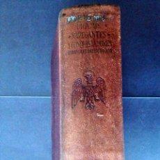 Libros de segunda mano: ETERNAS, NAVEGANTES CONQUISTADORES, 1ª EDICIÓN, AGUILAR. Lote 74996963