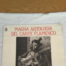 Libros de segunda mano: MAGNA ANTOLOGÍA DEL CANTE FLAMENCO. Lote 128610363