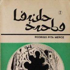 Libros de segunda mano: LÉRIDA ÁRABE. TOMO I. - PITA MERCE, RODRIGO. - LÉRIDA, 1974.. Lote 123231256