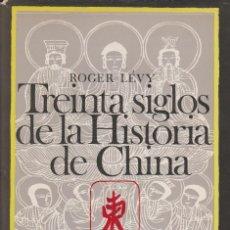 Libros de segunda mano: TREINTA SIGLOS DE LA HISTORIA DE CHINA. ROGER LEVY. Lote 128727403
