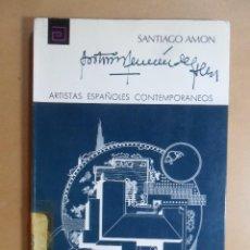 Libros de segunda mano: Nº 25 - ARTISTAS ESPAÑOLES CONTEMPORANEOS - ANTONIO FERNANDEZ ALBA - AUT. SANTIAGO AMON - 1975. Lote 128825599