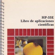 Libros de segunda mano: HEWLETT-PACKARD / HP-33E / LIBRO DE APLICACIONES CIENTÍFICAS. Lote 136633166