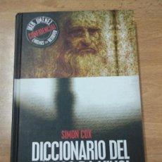 Libros de segunda mano: BIBLIOTECA IKER JIMENEZ ENIGMAS SIN RESOLVER LIBRO DICCIONARIO DEL CODIGO DA VINCI. Lote 129019659